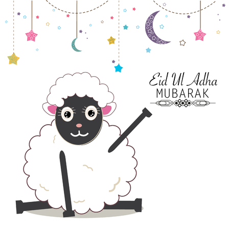 sacrifices: Funny sheep vector illustration. Islamic festival of sacrifice, eid al adha celebration greeting card