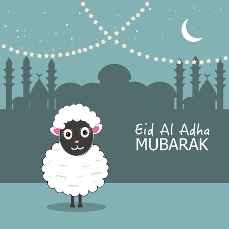 Carino illustrazione vettoriale pecore. palloncino colorato. Festa islamica del Sacrificio, Eid-Al-Adha cartolina celebrazione