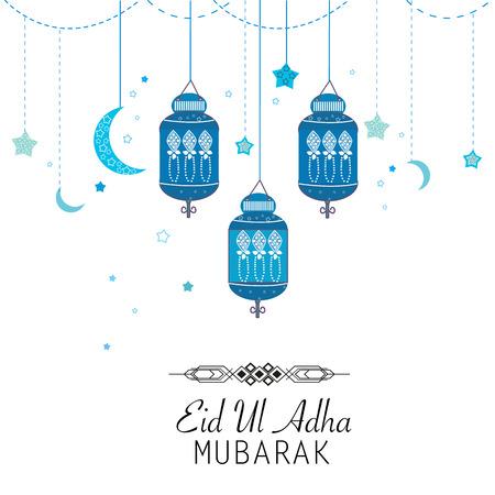 sacrifice: Festival islámica del sacrificio, Eid-al-Adha saludo de celebración cartel card.Eid Al Adha Mubarak. Colgando linterna azul ilustración vectorial Vectores