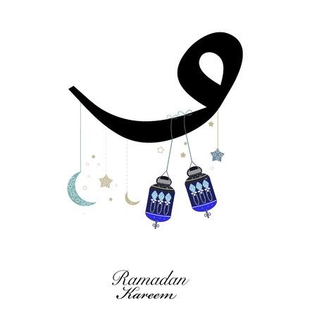 Ramadan Kareem Waw letter. Hanging lamp, crescents and stars