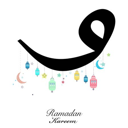 Ramadan Kareem letter with lamp, crescents and stars. Traditional lantern of Ramadan nights greeting card
