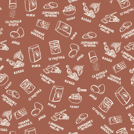 Seamless background with cookies ingredients. Cute doodle illustration.