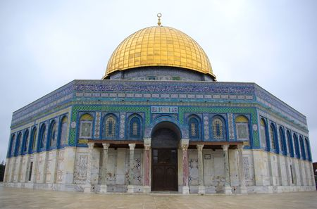 Dome of the Rock, Temple Mount at Jerusalem, Israel 免版税图像