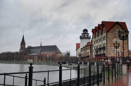 Fish Village and Cathedral of Immanuel Kant in Kaliningrad  Russia photo
