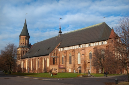 immanuel: Cathedral of Immanuel Kant in sunny autumn day. Kaliningrad. Russia Stock Photo