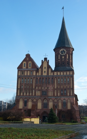 immanuel: Cathedral of Immanuel Kant in sunny autumn day  Kaliningrad  Russia
