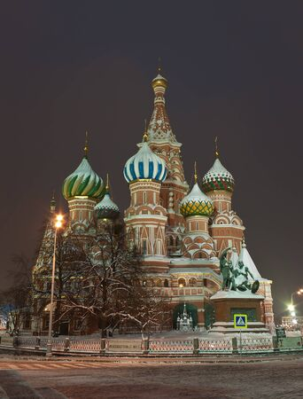 Saint Basil photo