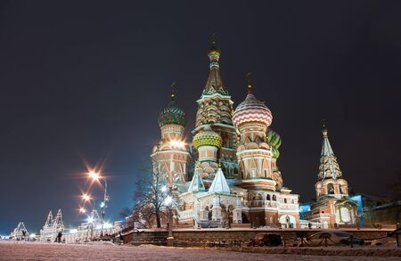 Intercession Cathedral in the winter night, Moscow, Russia photo