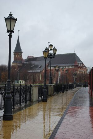 immanuel: Cathedral of Immanuel Kant in Kaliningrad  Russia