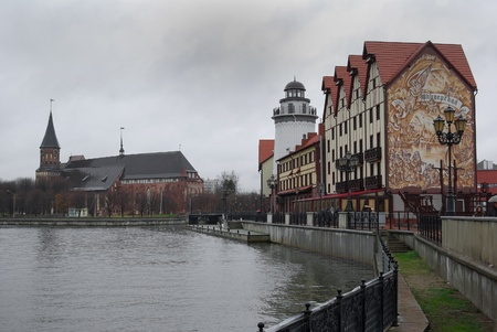 immanuel: Fish Village and Cathedral of Immanuel Kant in Kaliningrad. Russia