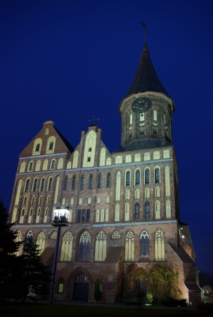 immanuel: Cathedral of Immanuel Kant in Kaliningrad, Russia