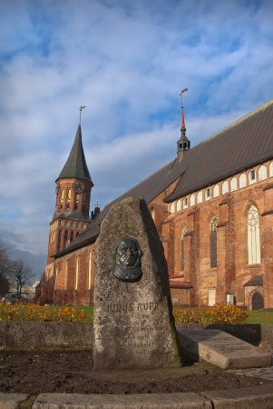 Monument to Julius Rupp near cathedral of Immanuel Kant in Kaliningrad. Russia photo
