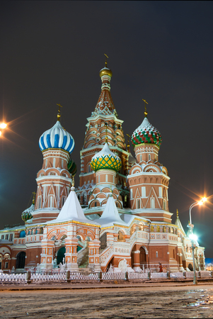 Saint Basils Cathedral in the winter night, Moscow, Russia photo
