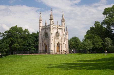 petergof: Gothic chapel (Saint Alexander Nevsky Orthodox church) in Alexandria park, Peterhof, Saint- Petersburg, Russia Editorial