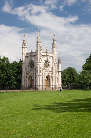 petergof: Gothic chapel (Saint Alexander Nevsky Orthodox church) in Alexandria park, Peterhof, Saint- Petersburg, Russia Stock Photo