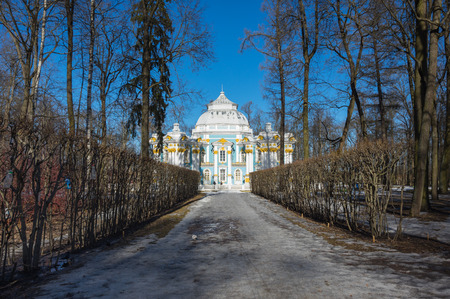 catherine: Hermitage pavilion in Catherine park  in Tsarskoe Selo near Saint Petersburg, Russia Editorial