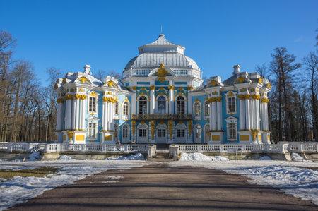 selo: Hermitage pavilion in Catherine park  in Tsarskoe Selo near Saint Petersburg, Russia Editorial