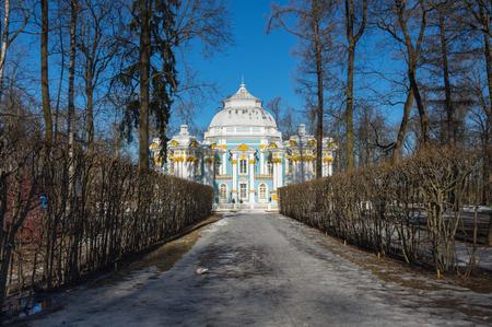 hermitage: Hermitage pavilion in Catherine park  in Tsarskoe Selo near Saint Petersburg, Russia Stock Photo