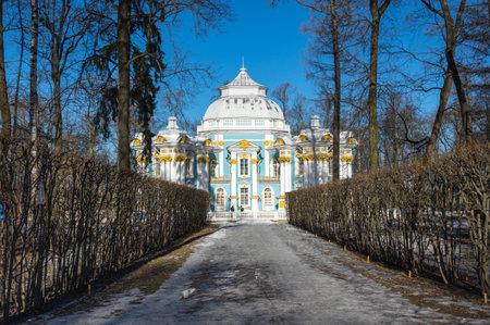 hermitage: Hermitage pavilion in Catherine park  in Tsarskoe Selo near Saint Petersburg, Russia Editorial