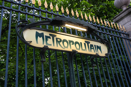 concorde: Traditional metro sign in Paris, France - Concorde station Editorial