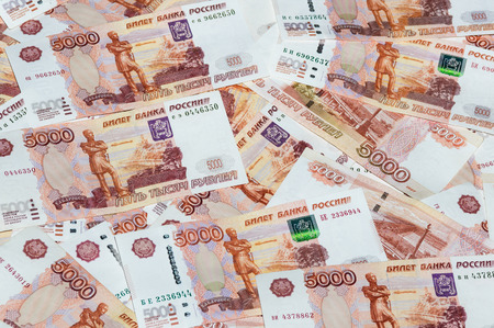 scattered: Scattered ruble currency banknotes, closeup view Stock Photo