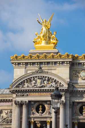 garnier: The Palais Garnier is the most famous opera house in the world, a symbol of Paris, France