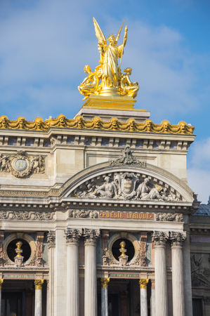 The Palais Garnier is the most famous opera house in the world, a symbol of Paris, France