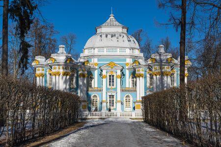 katherine: Hermitage pavilion in Catherine park  in Tsarskoe Selo near Saint Petersburg, Russia Stock Photo