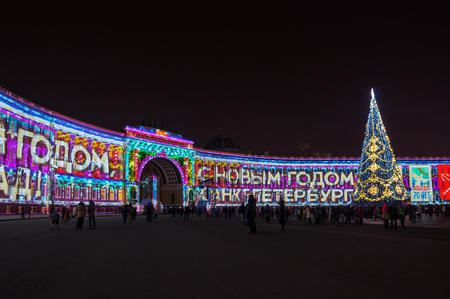 christmas military: SAINT- PETERSBURG, RUSSIA - DECEMBER 27, 2015: Light show on Palace square in the New Year Eve, Saint Petersburg, Russia