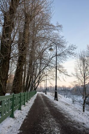 saint: Winter park on sunset in Kronshtadt, Saint Petersburg, Russia