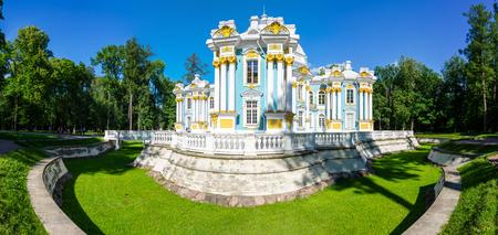 Hermitage Pavilion in Catherines Park in Tsarskoye Selo (Pushkin), 30 km south of Saint- Petersburg, Russia Stock Photo