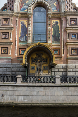 Church of the Savior on the Spilt Blood, Saint Petersburg, Russia Stok Fotoğraf
