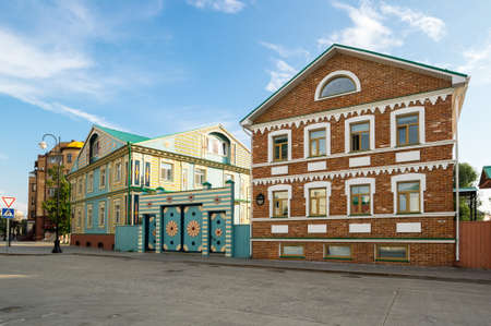 View of the street in the historical center of Kazan, capital of Republic Tatarstan, Russia 免版税图像