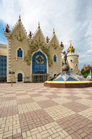 View of the Tatar State Puppet Theater Ekiyat in Kazan, capital of Republic Tatarstan, Russia 免版税图像 - 157391048