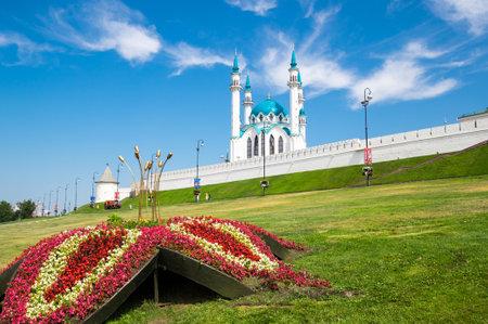 Panoramic view of the Kazan Kremlin and the Kul Sharif Mosque, Kazan, Republic of Tatarstan, Russia