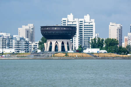 Center of family near the Kazanka river in Kazan, Republic of Tatarstan, Russia