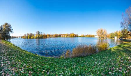 View of city park in Tsarskoye Selo (Pushkin), Saint- Petersburg, Russia