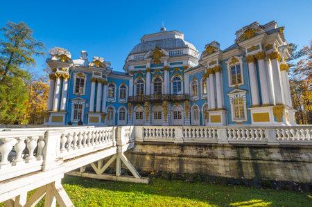Hermitage Pavilion in Catherine's Park in Tsarskoye Selo (Pushkin), 30 km south of Saint- Petersburg, Russia
