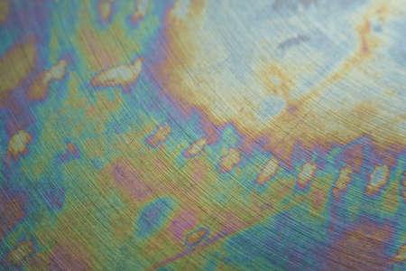 Rainbow abstract  Stock Photo