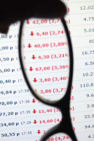 stock market crash: stock market crash with red numbers on computer screen