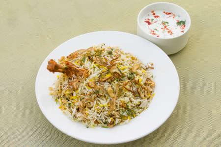 Hyderabad Chicken Biryani Stock Photo