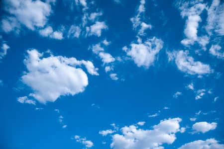 blue skies with clouds Reklamní fotografie