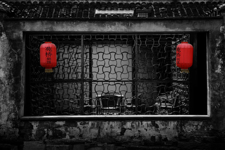 red lantern at the house
