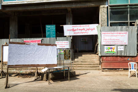 Polling station in the  Myanmar General election where Aung San Suu Kyi's NLD party won the majority