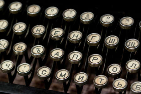 Keyboard of an old typewriter with Russian layout
