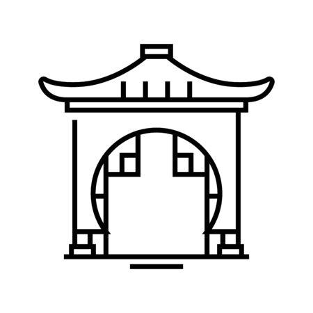Arch enter line icon, concept illustration, outline symbol, vector sign, linear symbol. Ilustrace