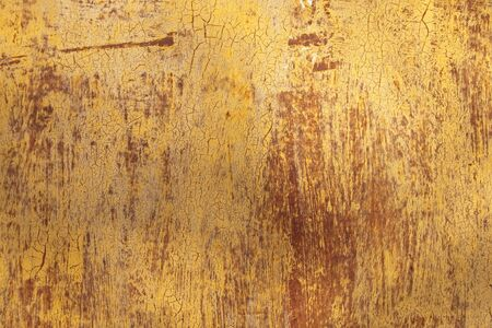 Rusted metal texture Archivio Fotografico