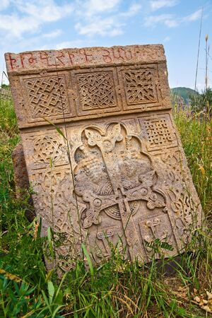 Gorgeous medieval armenian stone cross sculpture with beautiful patterns