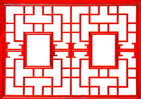 China Red frame isolated on white background photo