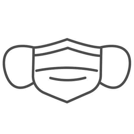 mask medical flat icone design. mask icon.